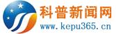 科普信息网